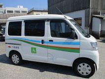 福祉タクシー